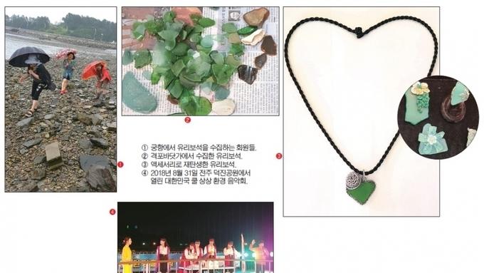 (전북일보) 참된 환경운동의 가치 실천하는 '환경문화축제'