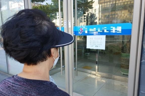 (제주일보) 제주 개인의원 대거 휴진에 환자 불편 속출