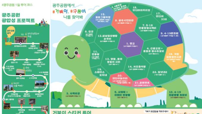 (광주일보) 문화재단 미디어아트 공간 활성화