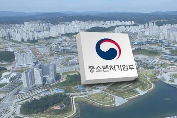 (대전일보) [이슈]확정된 중기부 세종 이전 공청회…지역사회 '부글부글'