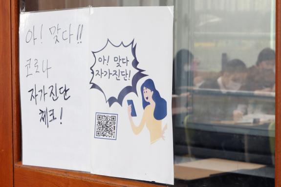 """(매일신문) """"대구 신규확진 4명…경북예고 추가 확진자 없어""""[전문]"""