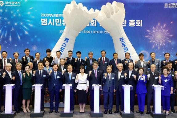 (부산일보) 가덕신공항 추진 동력…'2030 부산월드엑스포' 유치전 본격화