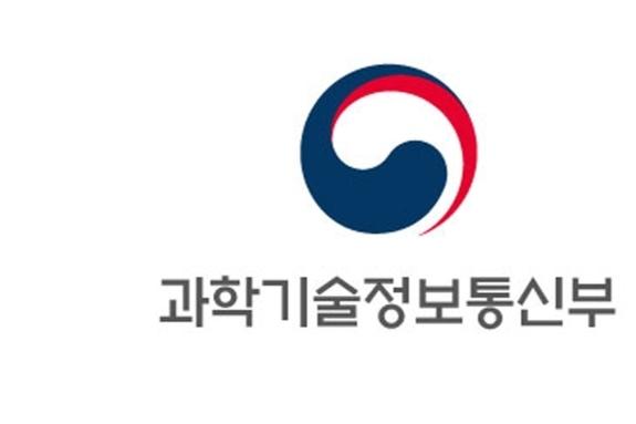 (제주일보) 주민은 모르는 정부 대규모 국책사업…반발 우려