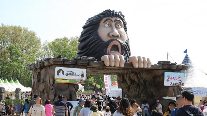 (경인일보) '연천 구석기 축제' 가을까지 연다