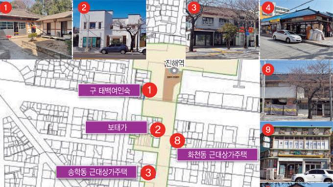 (경남신문) 진해 근대역사문화공간 국가문화재 된다
