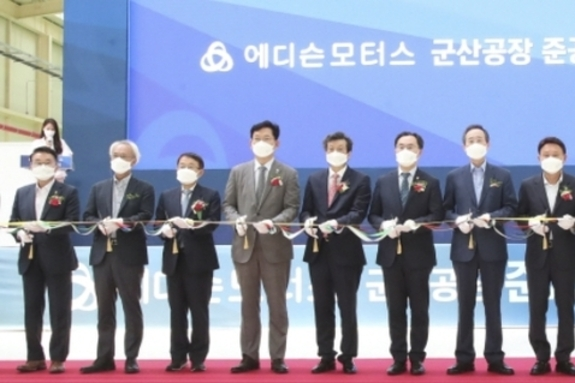 (전북일보) 쌍용차 품은 에디슨모터스, 전북 친환경차 중심지로 도약 기대