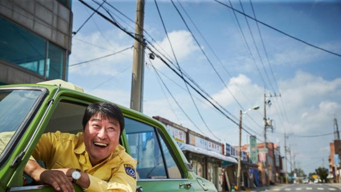 (광주일보) 버스·택시 타고 '5월 광주'로 출발~