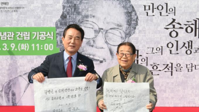 (매일신문) 달성군 송해공원, 이찬원 팬 몰려 '셀럽 공원' 우뚝